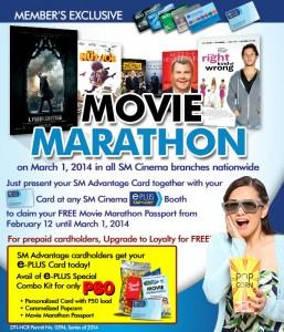 sm advantage card, e-plus, sm cinemas